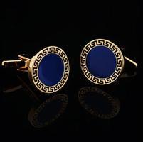 Spinki do mankietów symbole greckie niebieski
